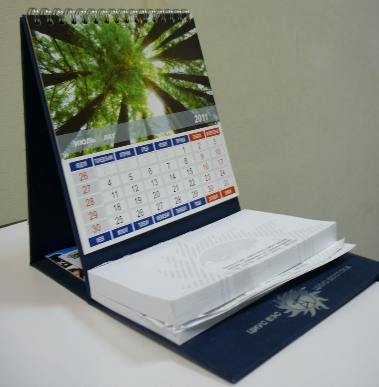 вариант настенные календари необычной формы фото обещал сделать пост